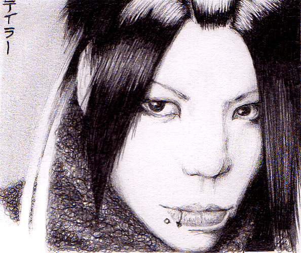 http://jrockrae.files.wordpress.com/2008/04/aoi.jpg