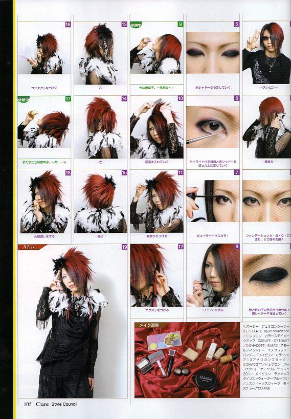 visual kei hairstyle. How To Style Visual Kei Hair